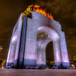 Monument to the Mexican Revolution — Stock Photo #40653927