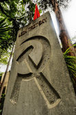 Leon Trotsky Tomb — Stock Photo