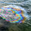 Stock Photo: Oil Slick from USS ArizonMemorial Pearl Harbor Hawaii