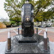 Bay of Pigs Invasion Monument, Little Havana — Stock Photo #40877105