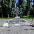 Babi Yar Menorah Monument in Kiev — Stock Photo
