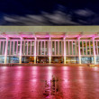 Perth Concert Hall at night — Stock Photo #40877637