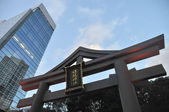 Hie Jinja Shrine and Skyscraper — Stock Photo