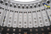 Government of Ukraine Building — Stock Photo