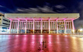 Perth Concert Hall at night — Stock Photo