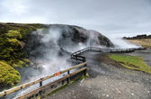 Deildartunguhver Geothermal Spring, Iceland — Stock Photo