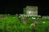 Graveyard of Baal Shem Tov' — Stock Photo