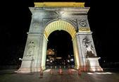 Washington Square Arch in New York City — Stock Photo
