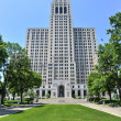 Alfried E. Smith Building, Albany, NY — Stock Photo #51081307
