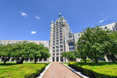 SUNY System Administration Building — Stock Photo