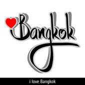 Bangkok greetings hand lettering. Calligraphy — Stock Vector