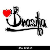 Saludos brasilia mano deletreado. caligrafía — Vector de stock