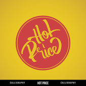 HOT PRICE Vector Lettering. — Stock Vector