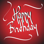 Birthday greetings hand lettering set (vector) — 图库矢量图片