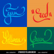 Colors hand lettering, vector — Stock Vector