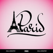 'PARIS' hand lettering, vector — Stock Vector