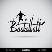 Basketball hand lettering - handmade calligraphy — Stock Vector