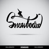Snowboard hand lettering - handmade calligraphy — Stock Vector