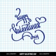 Happy valentines day hand lettering — Vector de stock