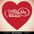 Valentines day. heart Vector Illustration. — Stock Vector