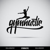 Gymnastic hand lettering - handmade calligraphy — Stock Vector
