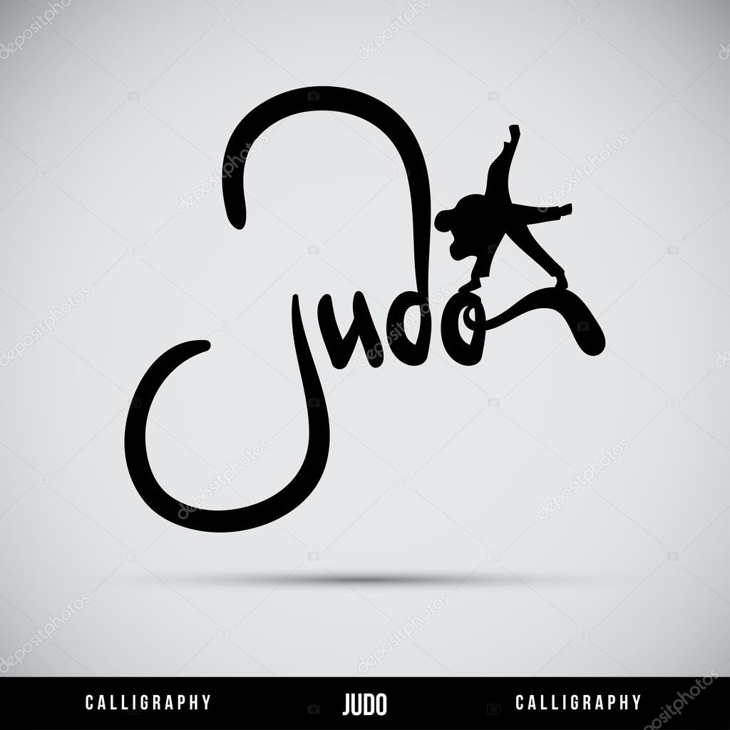 Judo hand lettering - handmade calligraphy, vector  Imagens vectoriais em stock #18846257