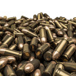 Stock Photo: Bullets pile