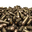 Royalty-Free Stock Photo: Bullets pile