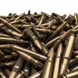 Stock Photo: Rifle bullets pile