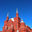 Royalty-Free Stock Photo: Historical Museum on Red Square in Moscow