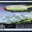 Stock Photo: Postage stamp with image airship
