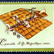 Postage stamp with the image plane — Zdjęcie stockowe
