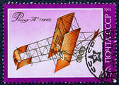 Postage stamp with the image plane — 图库照片