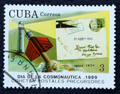 Postage stamp with the image rocket — Stock Photo