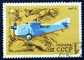 Francobollo con l'aereo di immagine — Foto Stock