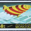 Postage stamp with the image aerostat — Zdjęcie stockowe