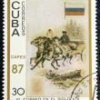Postage stamp depicting traditional old vehicles. Russian troika. — Stock Photo