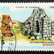 Postage stamp with the image of archaeological trophies — Photo
