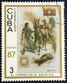 Postage stamp depicting traditional old vehicles. Bolivian llama. — Stock Photo
