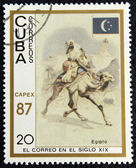 Postage stamp depicting traditional old vehicles. Egyptian camel. — Stock Photo