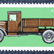 Postage stamp with the image of a old Soviet car. — Stock Photo #18694695