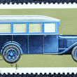 Postage stamp with the image of a old Soviet car. — Stock Photo #18694713