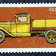 Postage stamp with the image of a old Soviet car. — Stock Photo #18694719