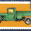 Postage stamp with the image of a old Soviet car. — Stock Photo #18694721