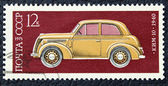 Postage stamp with the image of a old Soviet car. — Stock Photo