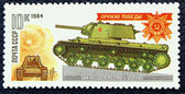 Postage stamp with the image of a Soviet tank. — Zdjęcie stockowe