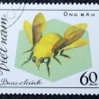 Stock Photo: Postage stamp with image of fly insect