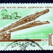 Postage stamp with the image of the railway construction — Zdjęcie stockowe