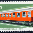 Stock Photo: Postage stamp with image of wagon of train