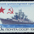 Postage stamp with the image of the naval ship — Stock Photo #18885187